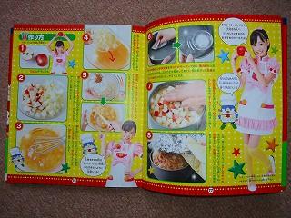 材料の量り方や、火加減がちゃんと載っていて、レシピも手順が写真付きなのでわかりやすくていいですね。 写真のレシピはりんごのふっくらケーキです。
